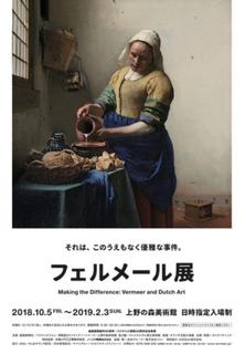 f:id:korohiti:20181020043332j:image