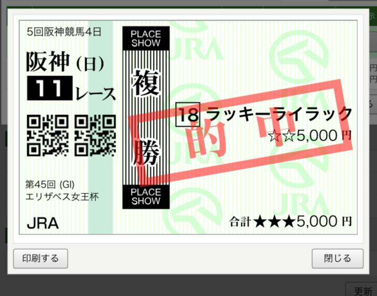 f:id:korohuku2020:20201115223636p:plain
