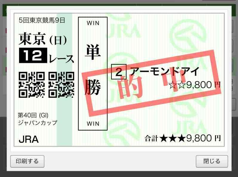 f:id:korohuku2020:20201201145155j:plain