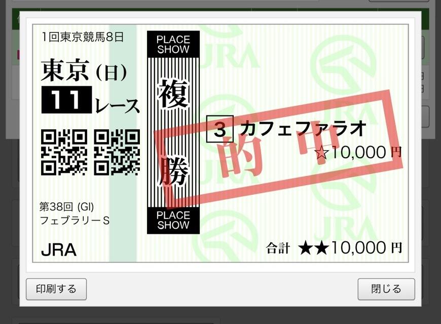 f:id:korohuku2020:20210221183600j:plain