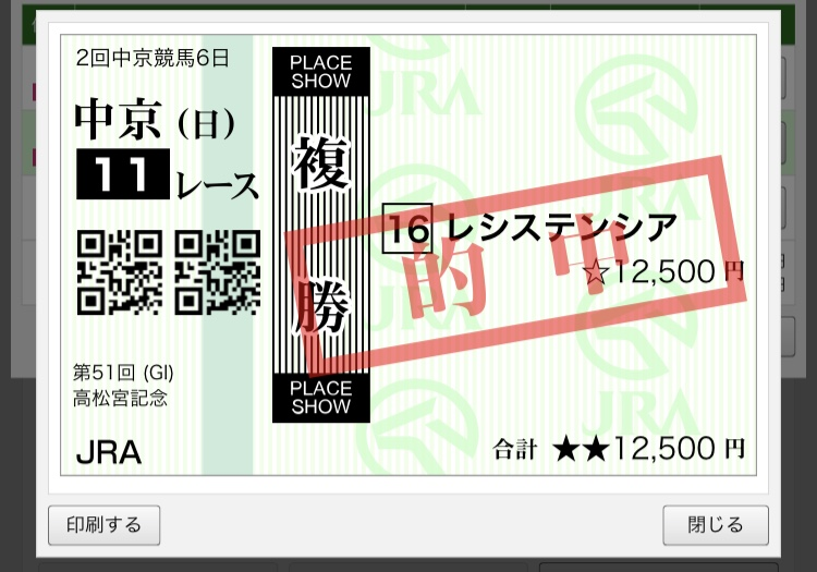 f:id:korohuku2020:20210331171150j:plain