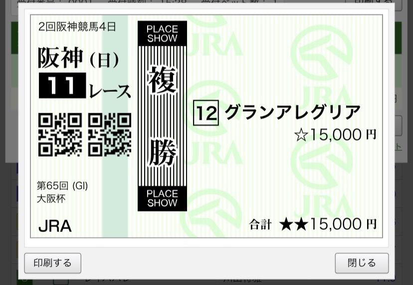 f:id:korohuku2020:20210404162108j:plain