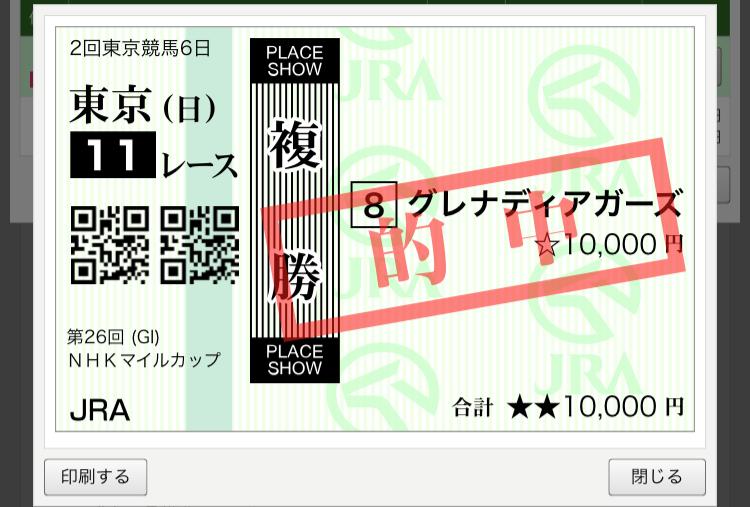 f:id:korohuku2020:20210510171943p:plain