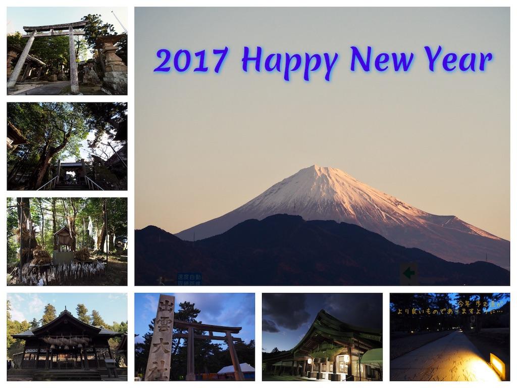 f:id:korokoro-nekochan:20170102181756j:image