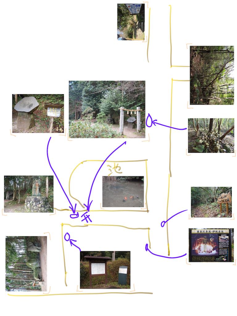 f:id:korokoro-nekochan:20170104165055p:image