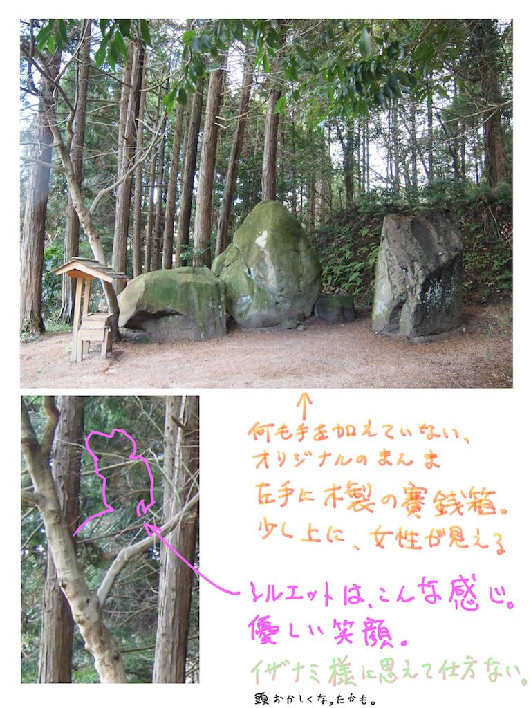 f:id:korokoro-nekochan:20170107233012p:image