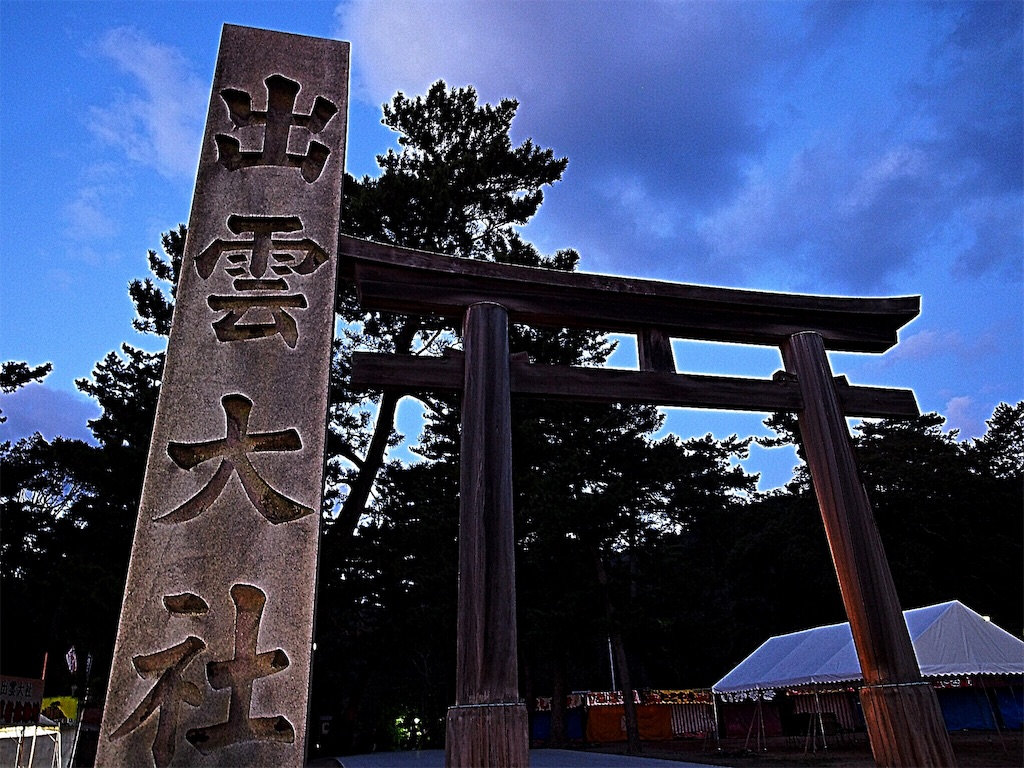 f:id:korokoro-nekochan:20170205133927j:image