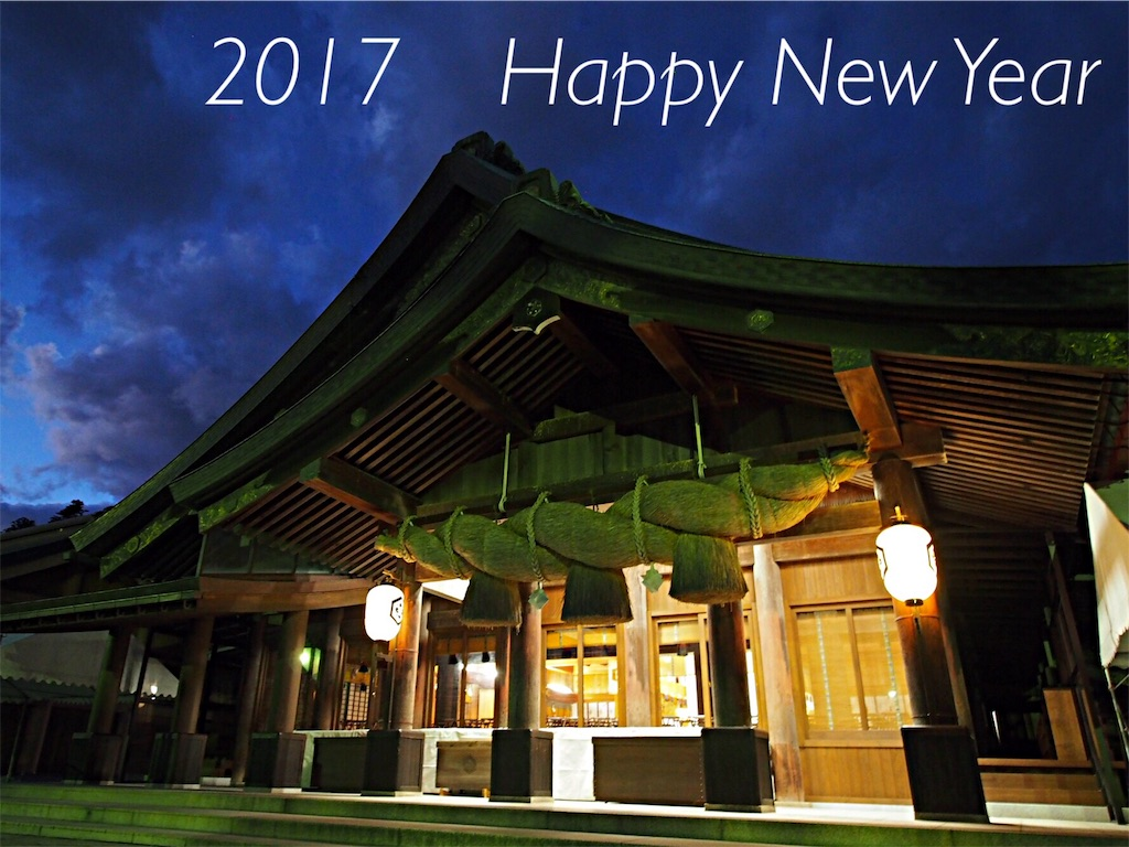 f:id:korokoro-nekochan:20170205135327j:image