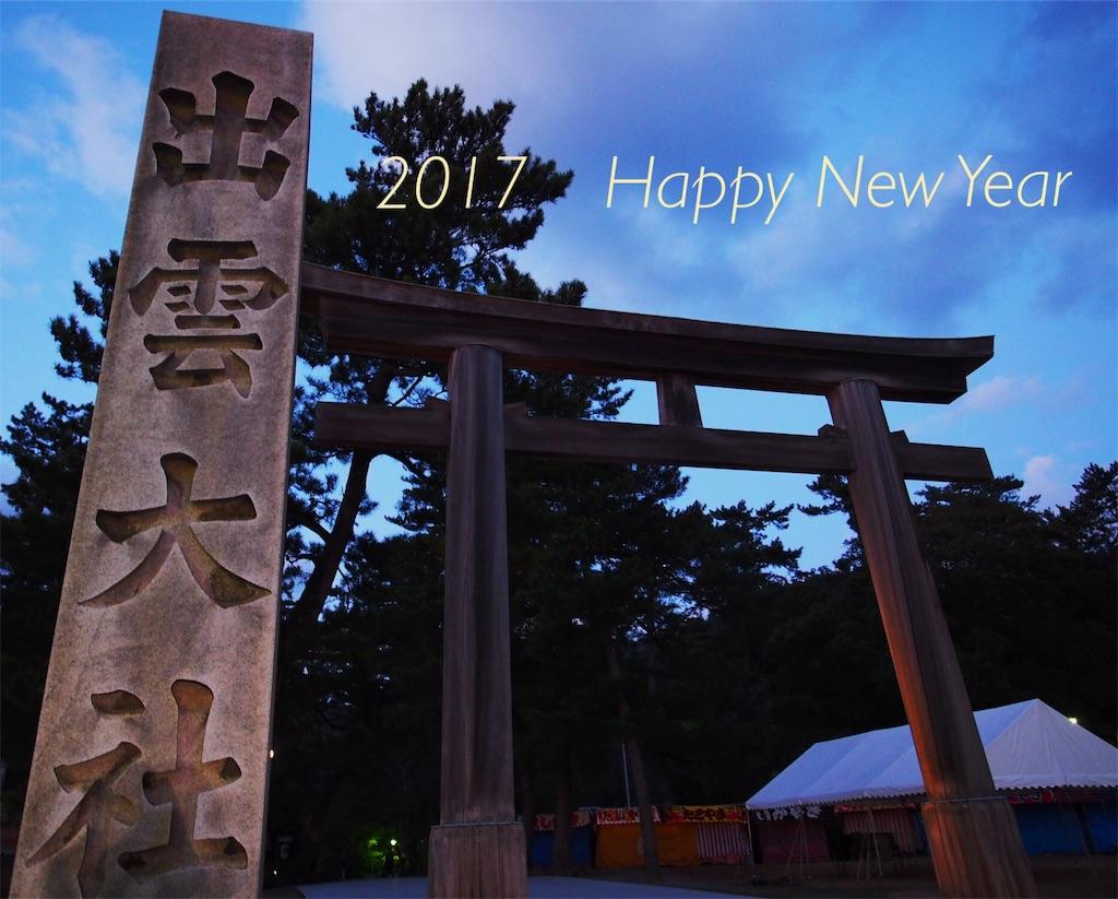 f:id:korokoro-nekochan:20170205135444j:image