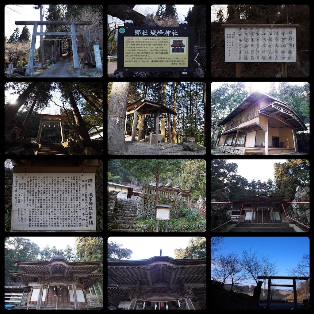 f:id:korokoro-nekochan:20170406225920j:image