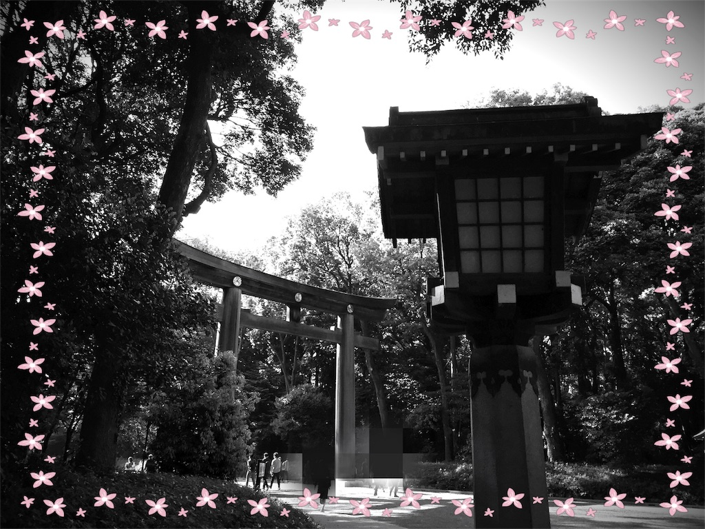 f:id:korokoro-nekochan:20170514003018j:image