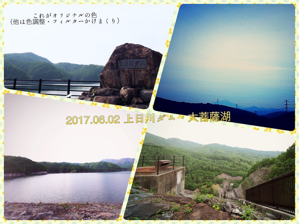 f:id:korokoro-nekochan:20170710211028j:image