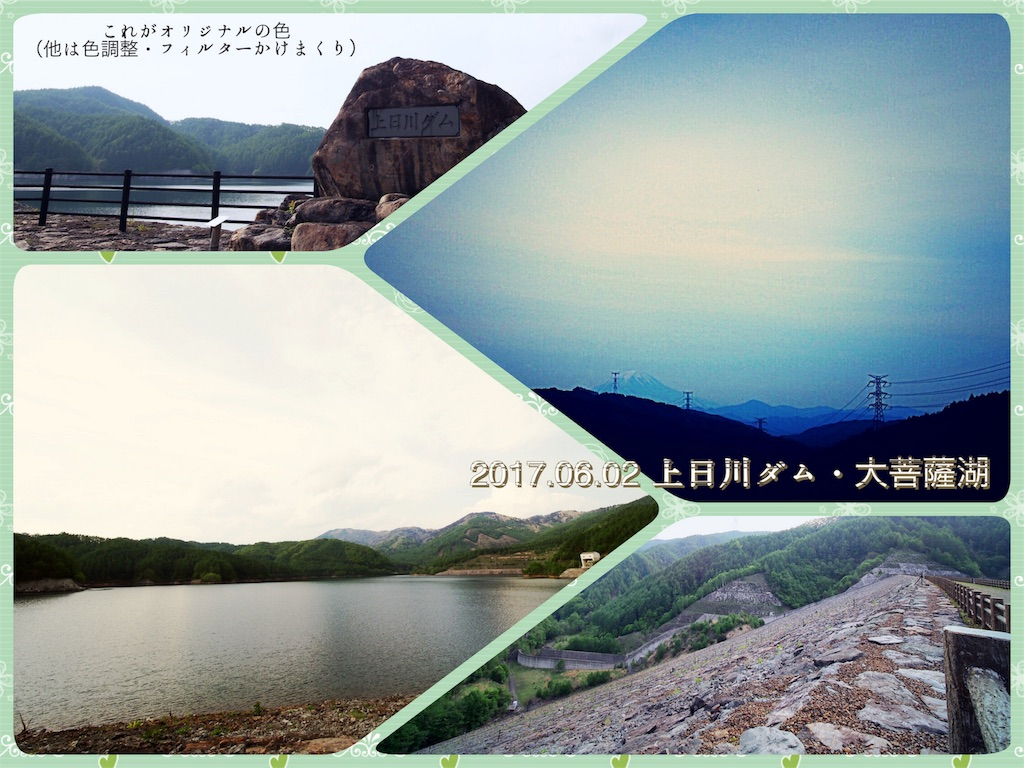 f:id:korokoro-nekochan:20170710211133j:image