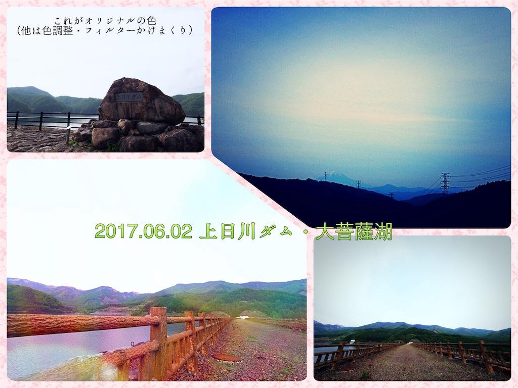 f:id:korokoro-nekochan:20170710211248j:image