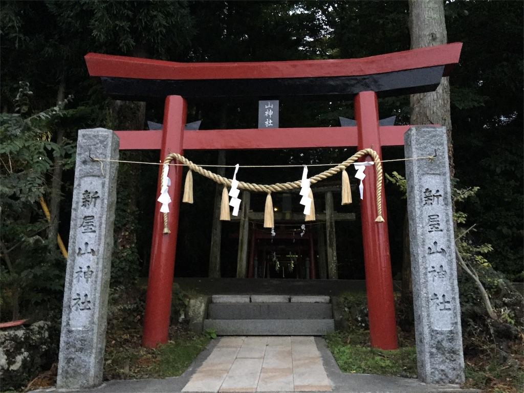 f:id:korokoro-nekochan:20170927214848j:image