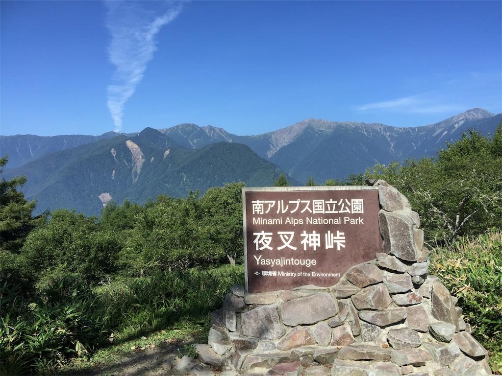 f:id:korokoro-nekochan:20180826172009j:image