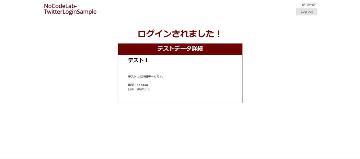 f:id:korokoro-vc:20200206201330j:plain