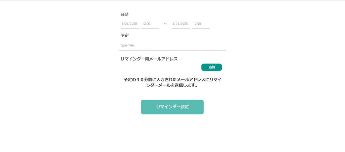 f:id:korokoro-vc:20200601162341p:plain