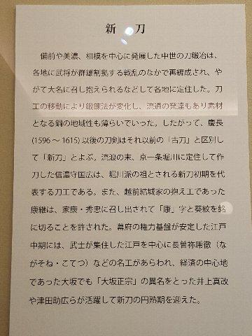 f:id:korokoroblog:20170602013111j:plain