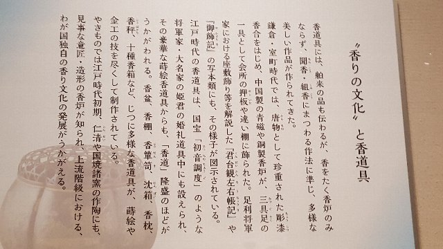 f:id:korokoroblog:20170624162727j:plain