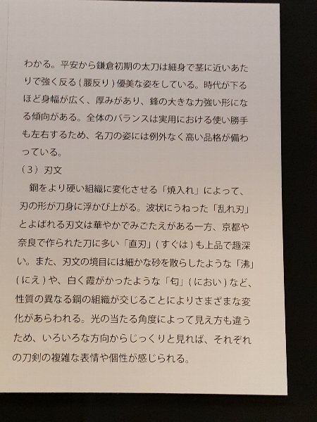 f:id:korokoroblog:20170709120908j:plain