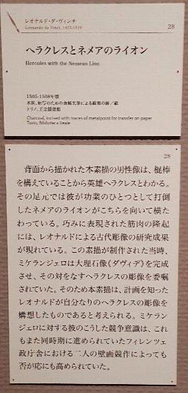 f:id:korokoroblog:20170722011245j:plain