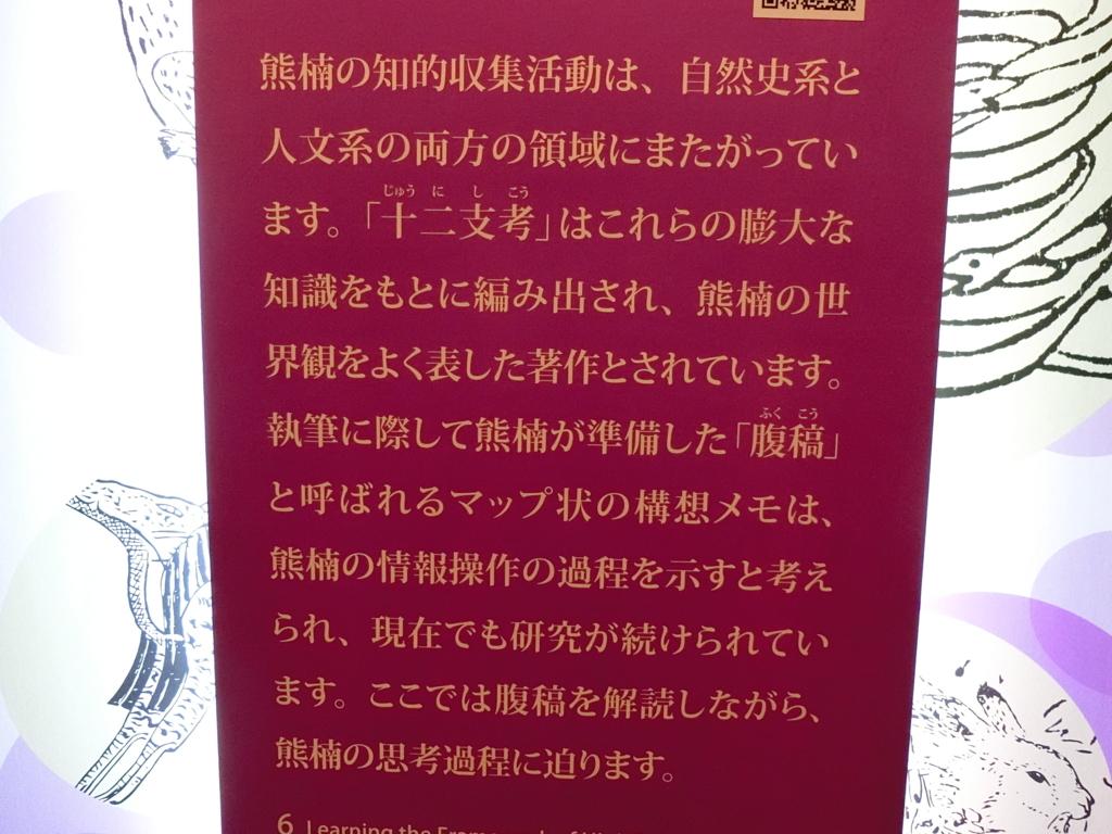 f:id:korokoroblog:20171226154328j:plain
