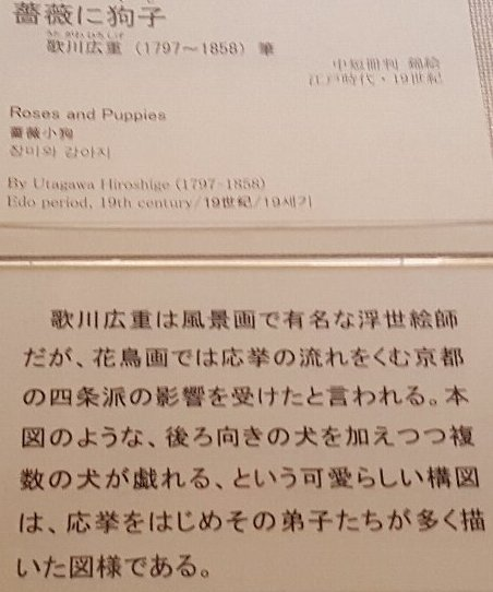 f:id:korokoroblog:20180105191658j:plain
