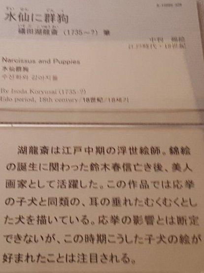 f:id:korokoroblog:20180105191755j:plain