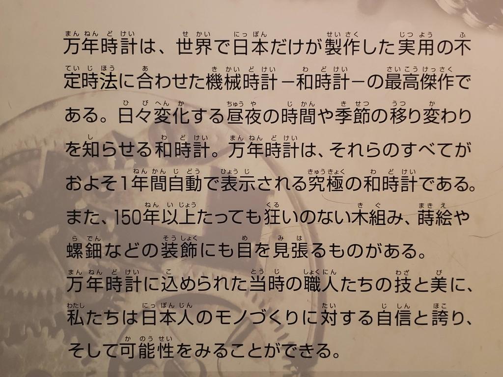 f:id:korokoroblog:20181230044811j:plain