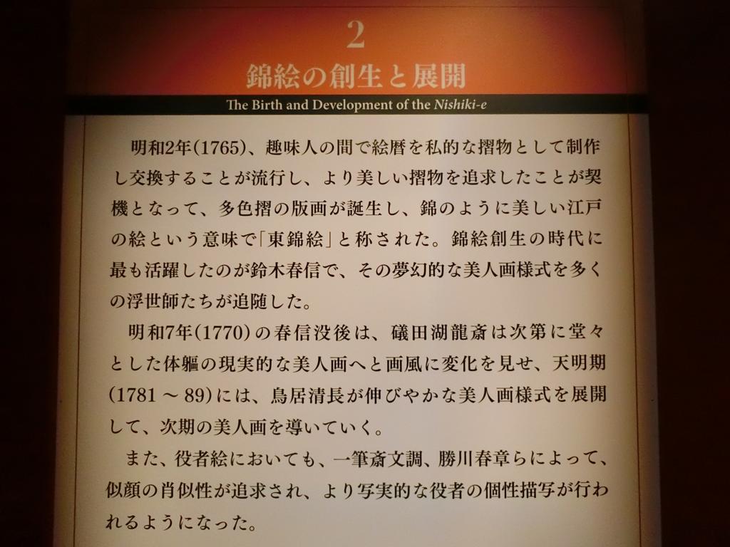 f:id:korokoroblog:20190118073127p:plain