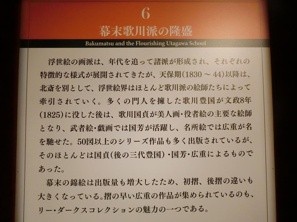 f:id:korokoroblog:20190118075244p:plain