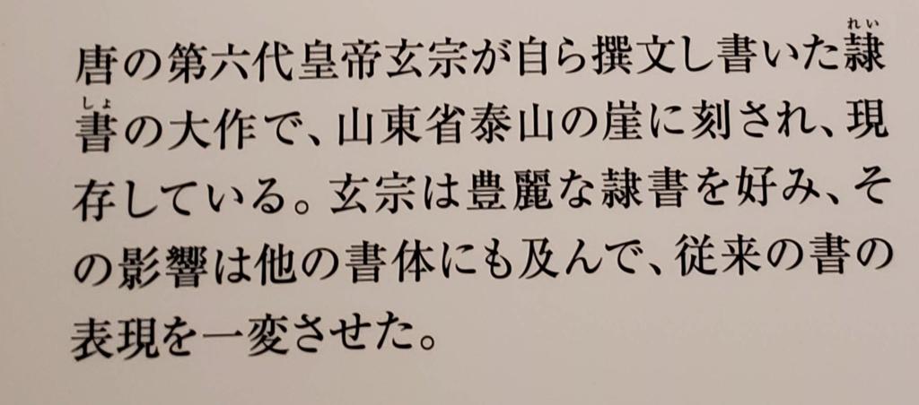 f:id:korokoroblog:20190221003957p:plain