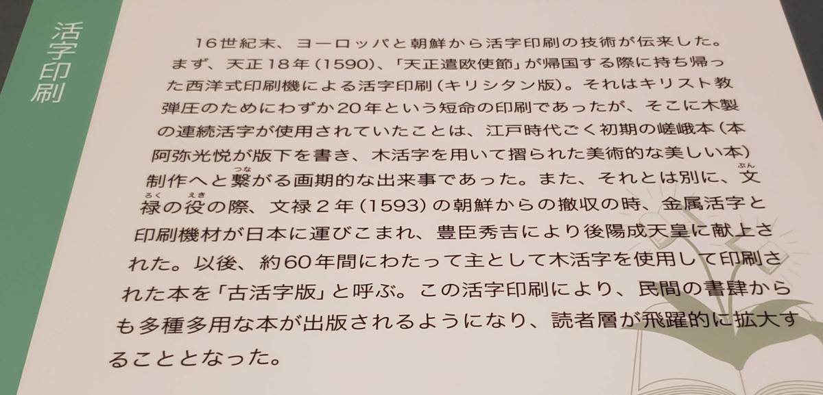 f:id:korokoroblog:20190715103729p:plain