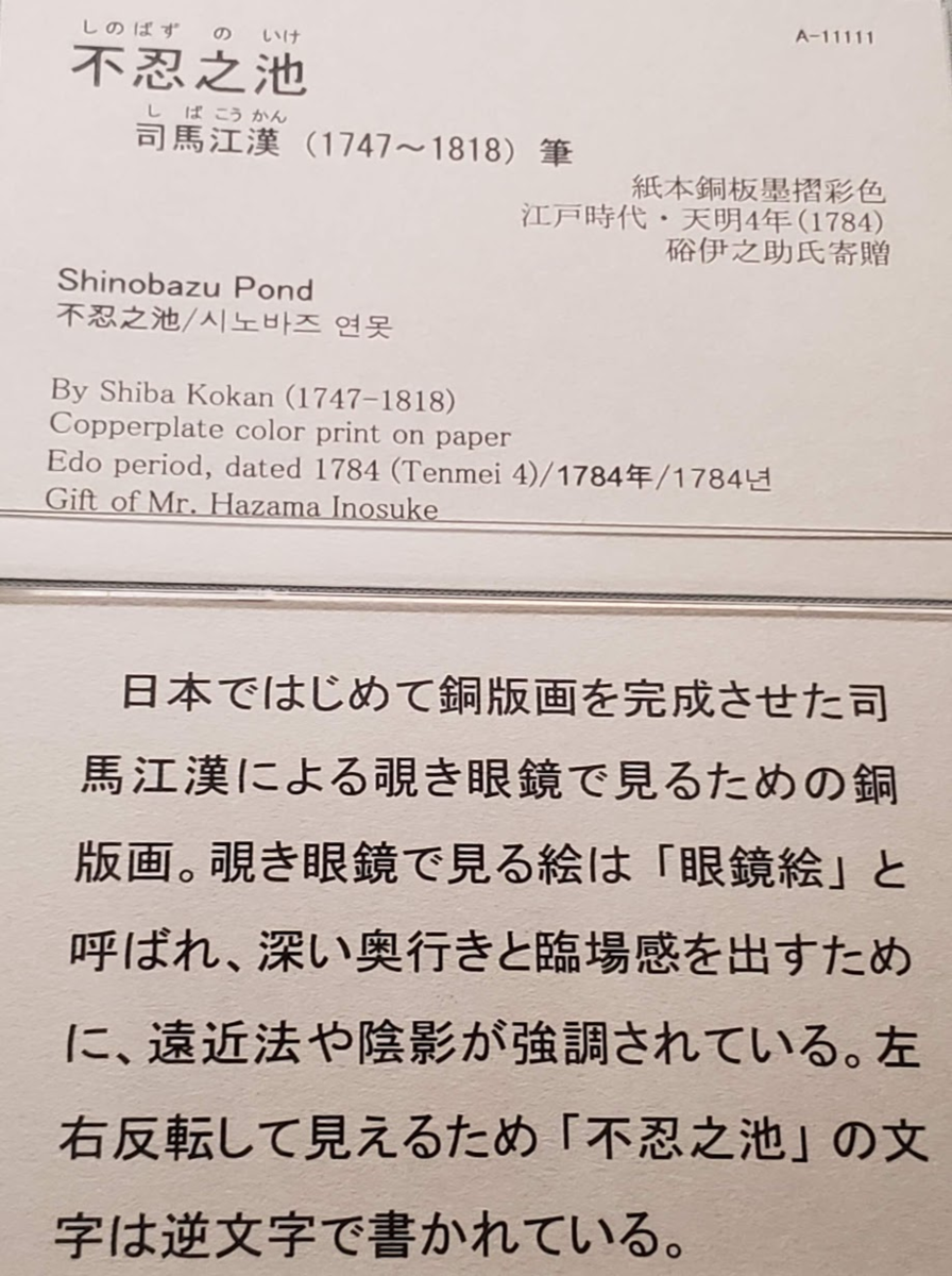 f:id:korokoroblog:20190722100322p:plain