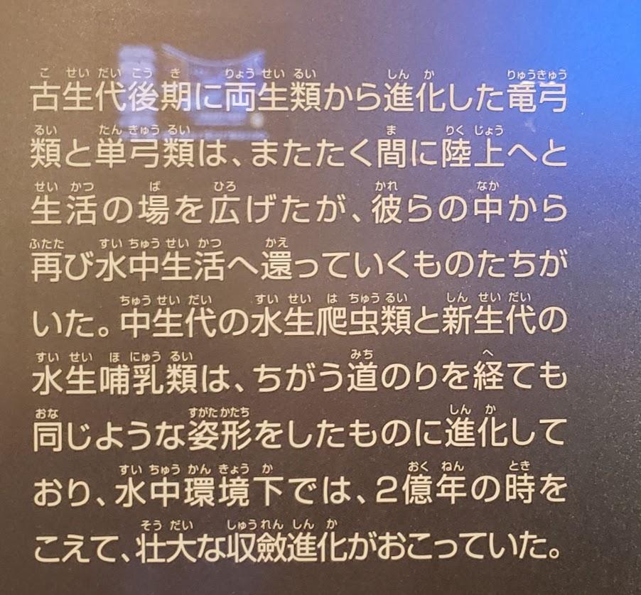 f:id:korokoroblog:20190727195313p:plain