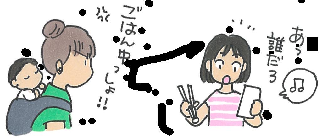 f:id:korokorohouse:20170215112958p:plain