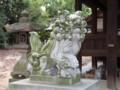 [狛犬]飯岡神社 吽
