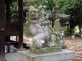 [狛犬]飯岡神社 阿