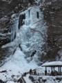 [滝]白猪の滝