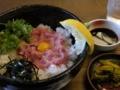 [食]マグロ丼