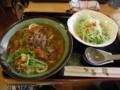 [食]カレーうどん+サラダ
