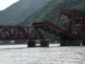 [橋]長浜赤橋