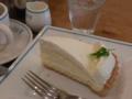 [食]レモンムースのタルト