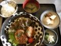 [食]ていれぎ茶屋日替わり定食