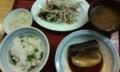 [食]煮鯖、豆ご飯