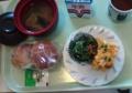 [食]病院の朝食