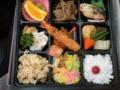 [食]姫路〜淡路の旅で昼食
