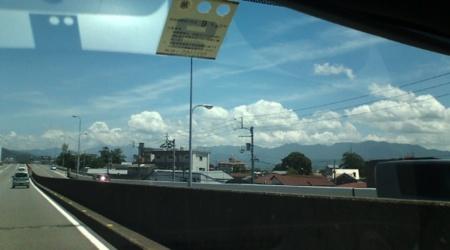 入道雲が・・・