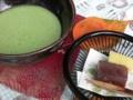 [食]抹茶セット